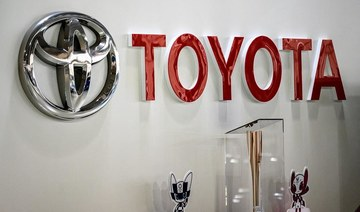 Toyota profits up amid solid recovery from pandemic fallout