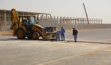 Saudi Cement's profits increase to $118m