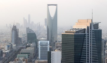 Saudi Central Bank to launch 24/7 payments systems on Sunday