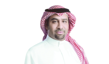 Who's Who: Rayan Fayez, managing director and CEO of Banque Saudi Fransi
