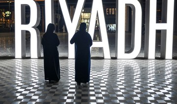Saudi women-owned companies jump 60 percent