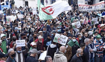 Algeria anti-govt protesters hit streets after year-long hiatus