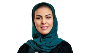 Who's Who: Areej Attiyah Al-Johani, deputy health minister's human resources counselor for business quality