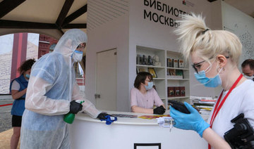 Russia reports 11,022 new COVID-19 cases, 441 deaths