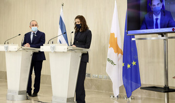Israel, Cyprus agree framework for settling offshore gas dispute