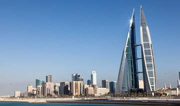 Bahrain sees 140% rise in government health contracts