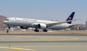 Saudia raises $3bn to fund aircraft orders