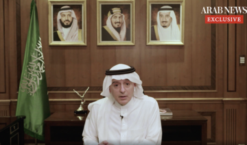 "In an exclusive interview with Arab News, Adel Al-Jubeir stressed that the relationship between Saudi Arabia and the US was ""strong, dynamic and multifaceted."" (AN Photo)"