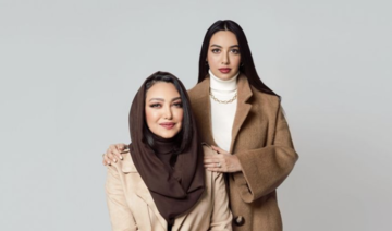 This Mother's Day, Harper's Bazaar is celebrating local Saudis by asking mothers and daughters to write a letter of love and thanks to each other. (Supplied)