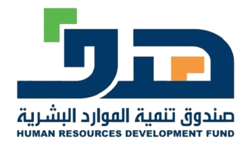 Diploma holders included in Saudi Human Resources Development Fund training program