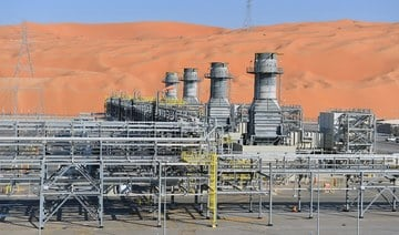 Aramco and Dow reach deal on Sadara debt restructuring, allocate more gas