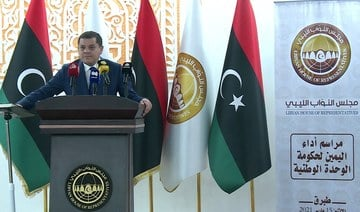 Libyan PM says he can unify country