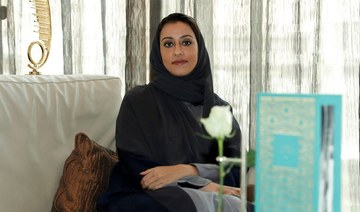 Princess Noura bint Faisal Al-Saud, adviser to the Ministry of Culture and founder of the Saudi Fashion Community. (AN photo by Basheer Saleh)
