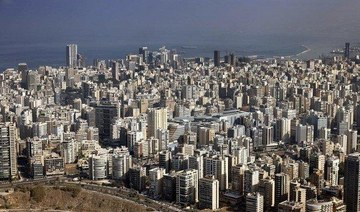 Lebanon's central bank says it will discuss forensic audit with Alvarez & Marsal on April 6