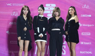 K-pop group Mamamoo. File/AFP