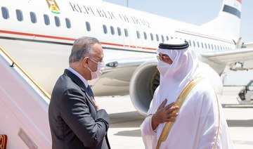 Iraq's PM meets with Abu Dhabi Crown Prince on official visit to UAE