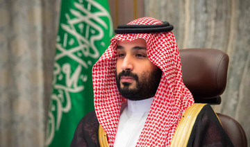 The Journey Through Time master plan was developed under the leadership of Crown Prince Mohammed bin Salman. (AFP/File Photo)