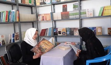 Helmand library opens new chapter for Afghan women