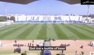 The video clip of a sports commentator Shakib Khouyaldi went viral on social media platforms when he was heard ordering a beer on air during a football match. (Screenshot)