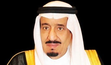 Saudi Arabia's King Salman exchanges Ramadan wishes with Bahraini king