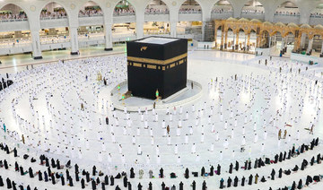 Hajj Ministry announce Ramadan guidelines for Umrah and prayers