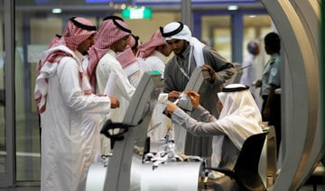 Saudi HR development fund to support 50% of wages in industrial sector