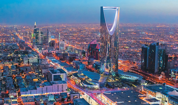 Strong growth forecast for Saudi economy
