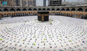 1.5 million people visit Makkah's Grand Mosque during first ten days of Ramadan