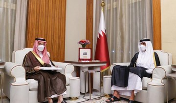 Qatar's emir hold talks with Saudi foreign minister