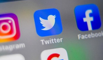 Twitter launches Ramadan-themed audio conversations