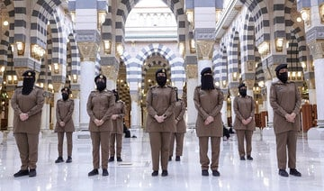 Dozens of female officers are currently deployed both in Makkah and Madinah, where they are providing security and managing worshippers at the Grand Mosque and the Prophet's Mosque. (AN Photo/Huda Bashatah)