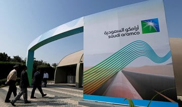 Aramco and SABIC realign product sales and marketing