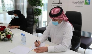 The agreement was signed at Wa'ed's headquarters in Dhahran by Falak's founder and CEO Adwa Aldakheel and the managing director of Wa'ed, Wassim Basrawi. (Supplied)
