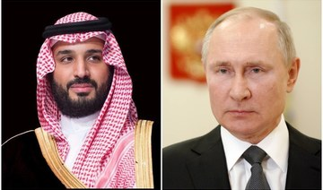 Russia supports the stance of Saudi Arabia's Crown Prince Mohammed bin Salman on international relations, Kremlin spokesman Dmitry Peskov said Friday. (SPA/Reuters/File Photos)