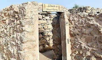 ThePlace: Al-Qassar village, one of earliest inhabited settlements on the Red Sea's Farasan Island