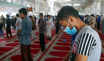 Arab Parliament denounces Houthis' banning of Tarawih prayers in areas under their control