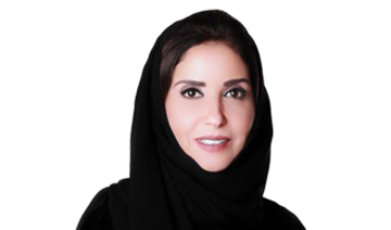 Who's Who: Dr. Iman bint Habas Al-Mutairi, deputy minister of trade