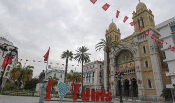 Tunisia sees IMF deal within three months