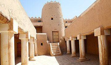 ThePlace: A'Arif Fort, in Saudi Arabia's Hail built from stone and clay before 1840