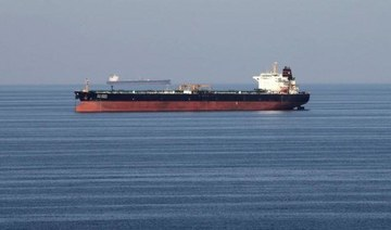 Fire erupts in engine of tanker near Syrian coast