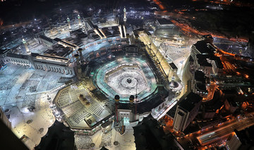 Ramadan's success story visible in Makkah's Grand Mosque