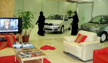 Women lawyers to be allowed into Saudi courts next month