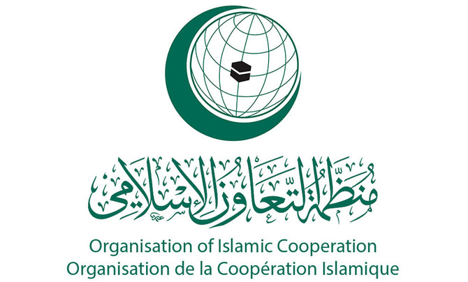OIC to discuss Muslim Rohingya crisis in Myanmar
