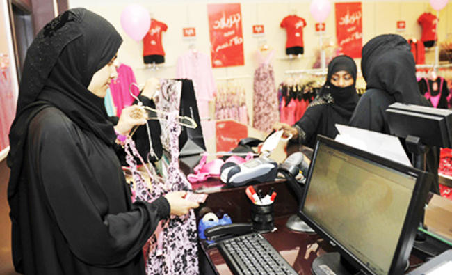 Saudi Labor Ministry: Number of women working in retail reaches 200,000