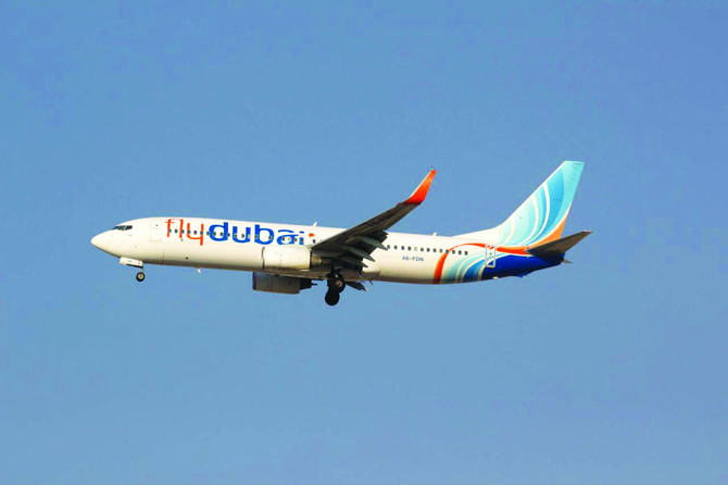 Emirates Unveils Codeshare Flights To 29 Destinations With Flydubai