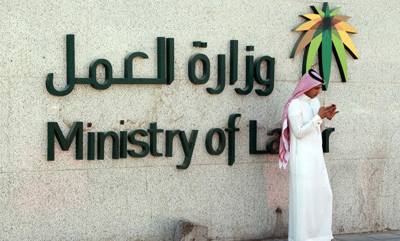 Labor Ministry designates 12 job types as Saudi-only