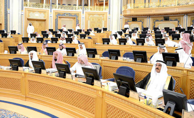 Shoura council asks Saudi sports authority to support women sports