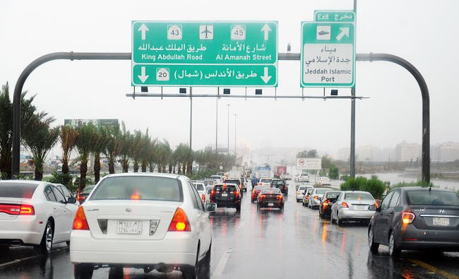 Saudi Arabia clamps down on motorists who commit violations | Arab News