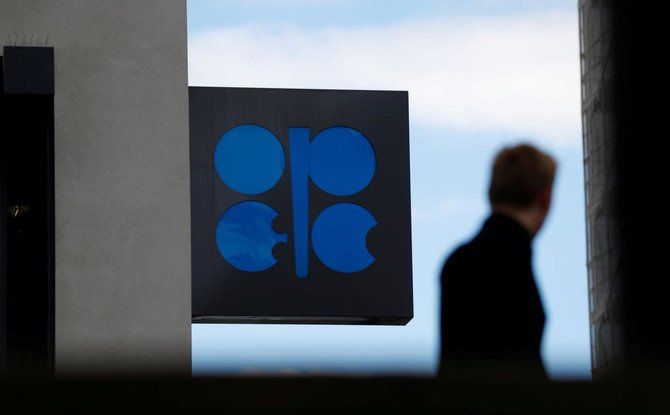 Iran says doesn't think OPEC can reach deal