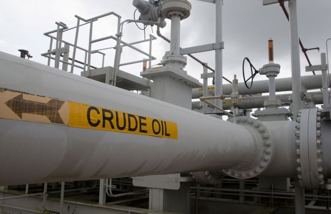 Oil up but set for 2nd weekly fall
